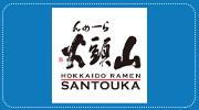 client_SANTOUKA