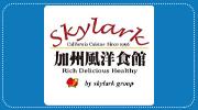 client_SKYLARK