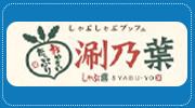 client_SYABUYO
