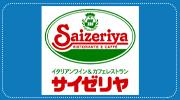 client_SZA